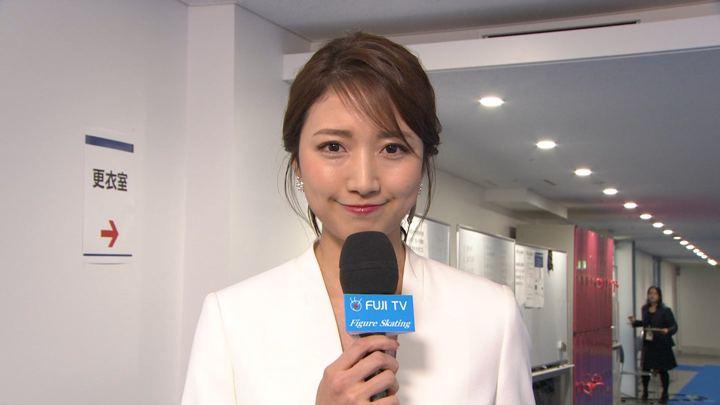 2019年12月22日三田友梨佳の画像07枚目