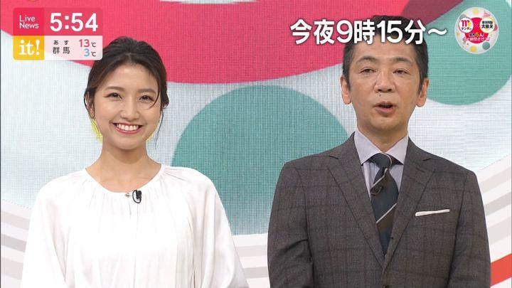 2019年12月22日三田友梨佳の画像13枚目