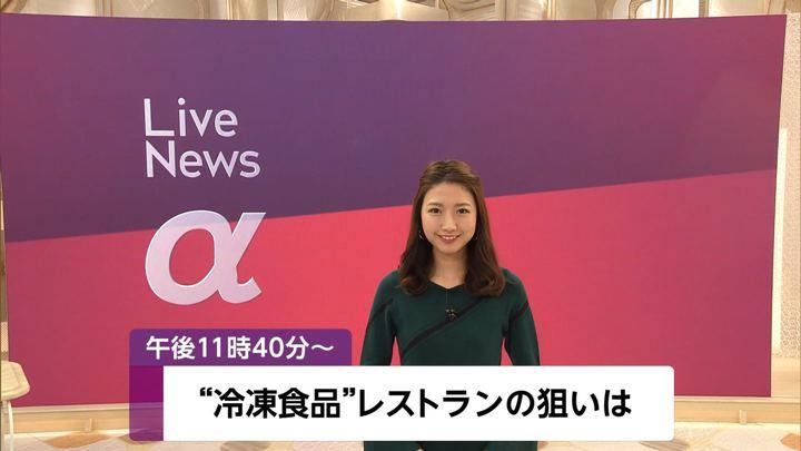 2019年12月23日三田友梨佳の画像01枚目