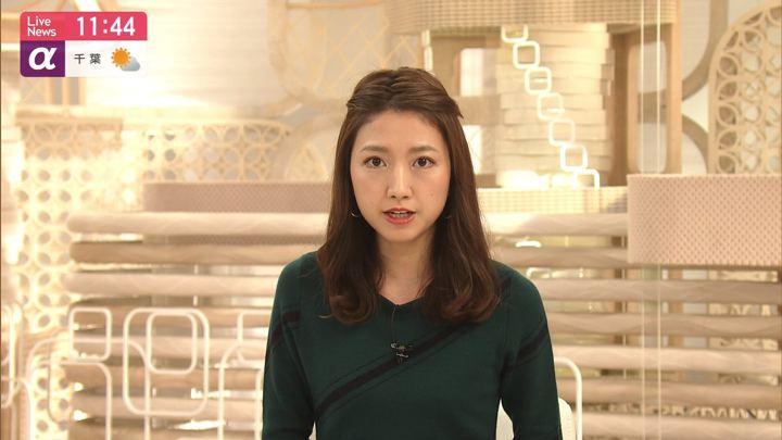 2019年12月23日三田友梨佳の画像11枚目