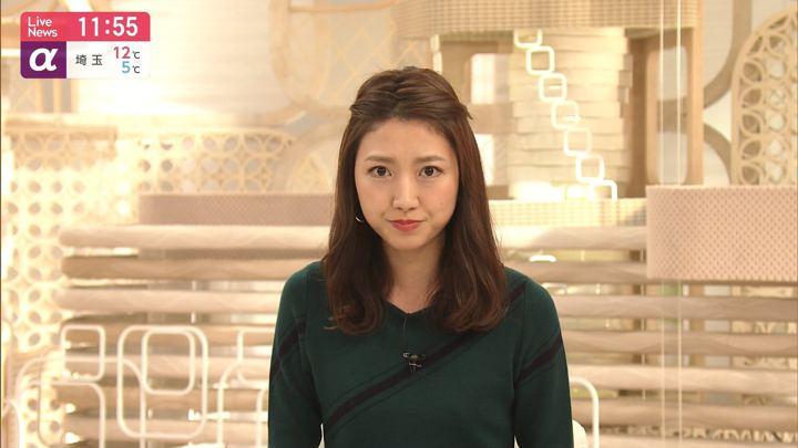 2019年12月23日三田友梨佳の画像15枚目