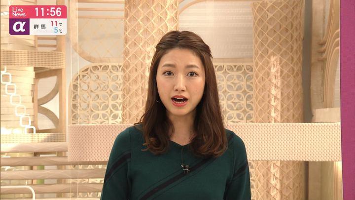 2019年12月23日三田友梨佳の画像18枚目