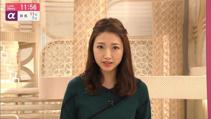 2019年12月23日三田友梨佳の画像19枚目