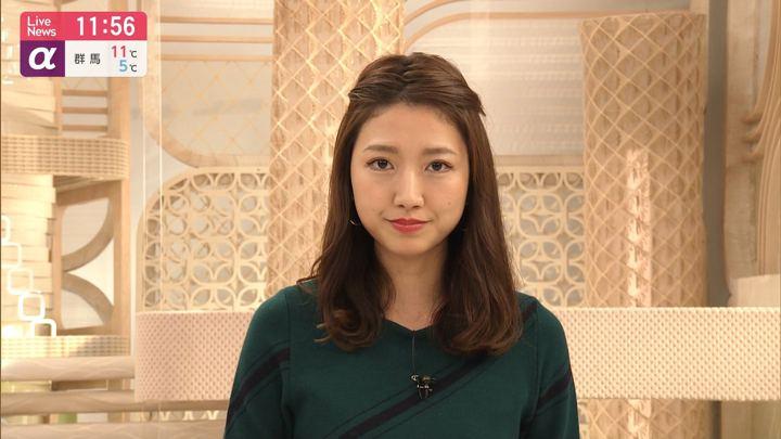 2019年12月23日三田友梨佳の画像20枚目