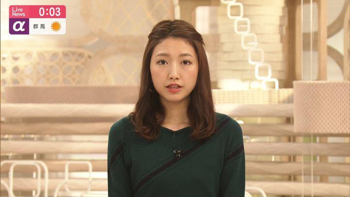 2019年12月23日三田友梨佳の画像22枚目