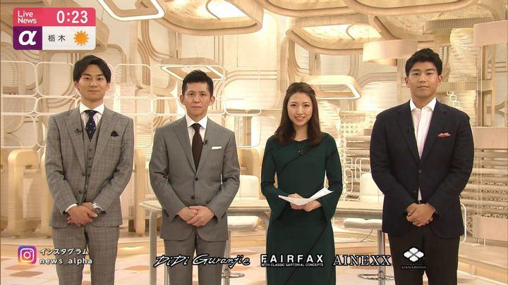 2019年12月23日三田友梨佳の画像31枚目