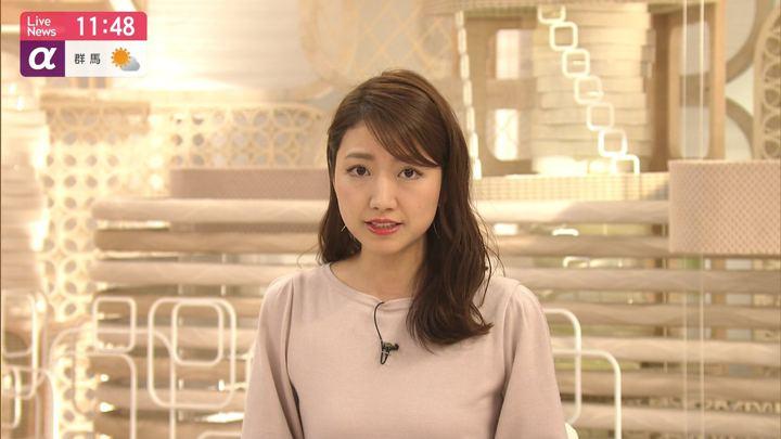 2019年12月24日三田友梨佳の画像08枚目