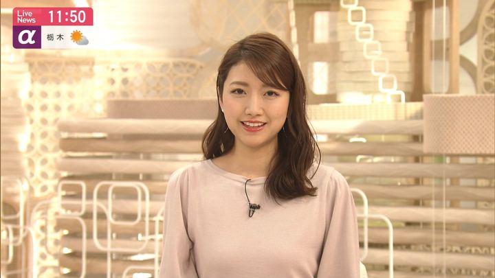2019年12月24日三田友梨佳の画像09枚目