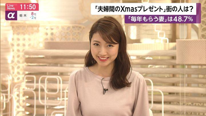 2019年12月24日三田友梨佳の画像10枚目