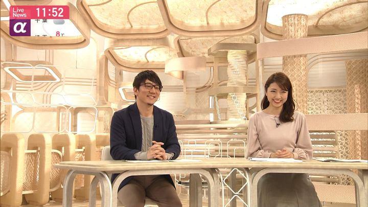2019年12月24日三田友梨佳の画像11枚目