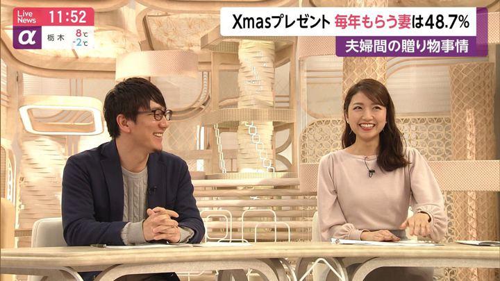 2019年12月24日三田友梨佳の画像12枚目