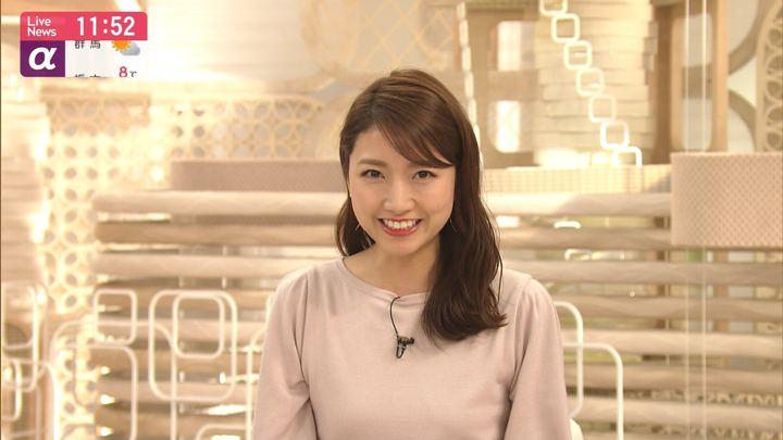 2019年12月24日三田友梨佳の画像13枚目