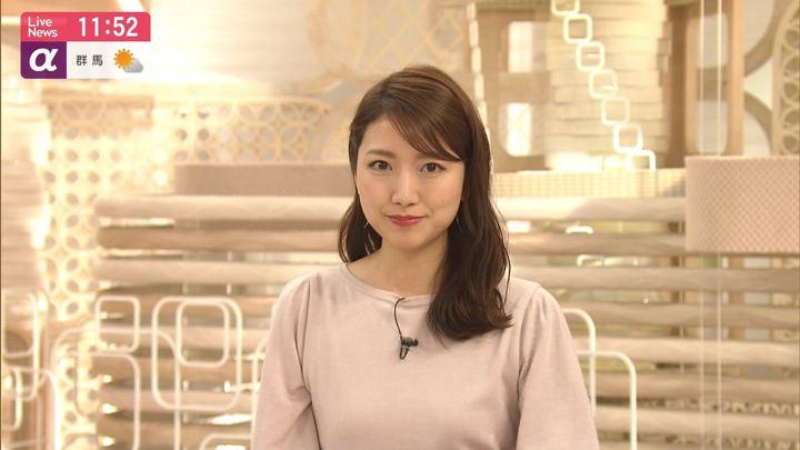 2019年12月24日三田友梨佳の画像15枚目