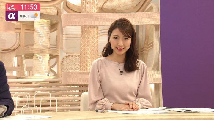 2019年12月24日三田友梨佳の画像17枚目