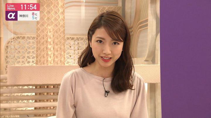 2019年12月24日三田友梨佳の画像18枚目