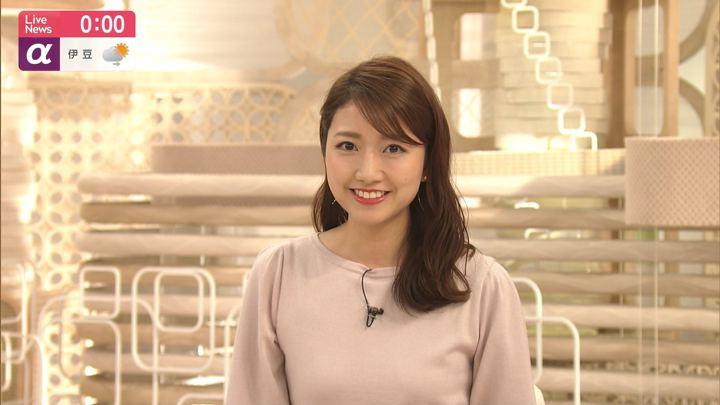 2019年12月24日三田友梨佳の画像19枚目