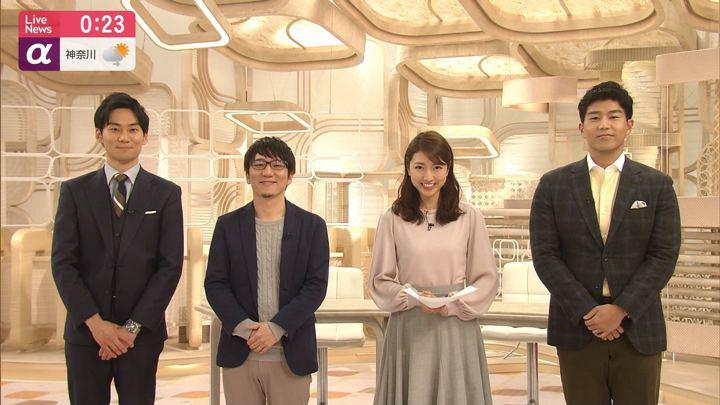 2019年12月24日三田友梨佳の画像26枚目