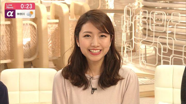 2019年12月24日三田友梨佳の画像27枚目