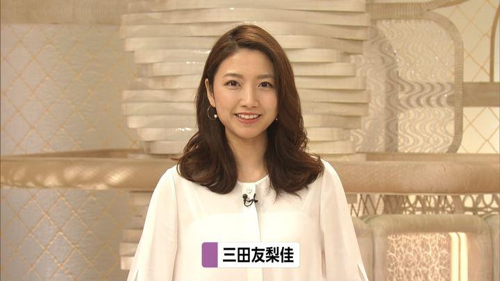 2019年12月25日三田友梨佳の画像05枚目