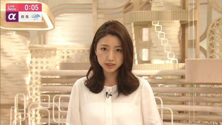 2019年12月25日三田友梨佳の画像06枚目