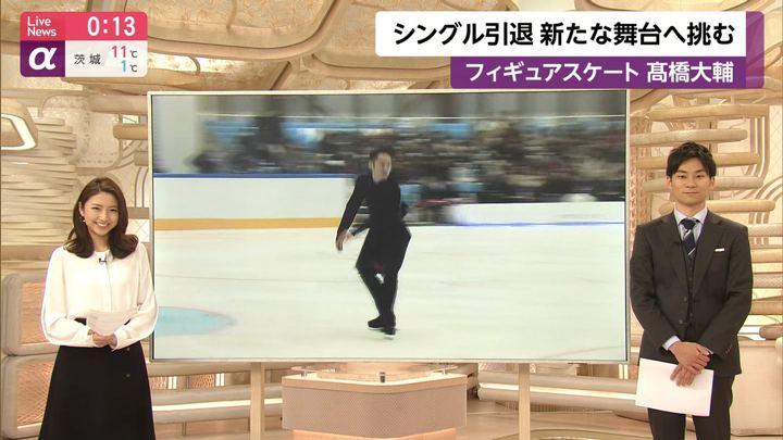 2019年12月25日三田友梨佳の画像10枚目