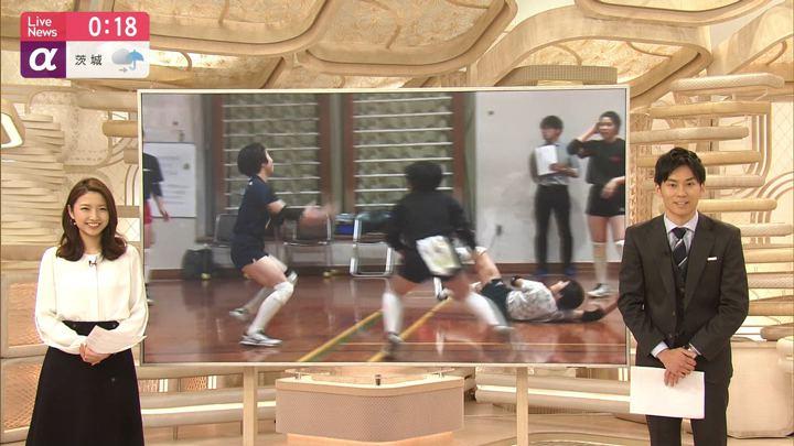 2019年12月25日三田友梨佳の画像14枚目