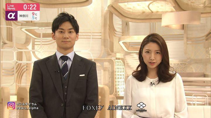 2019年12月25日三田友梨佳の画像17枚目