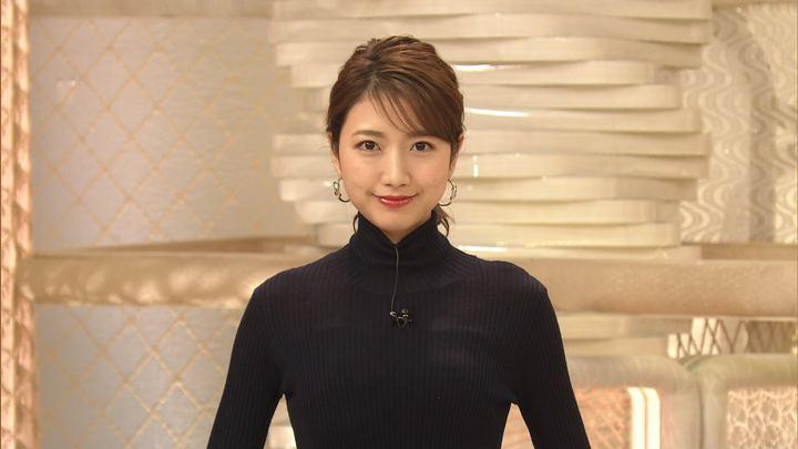 2019年12月26日三田友梨佳の画像04枚目