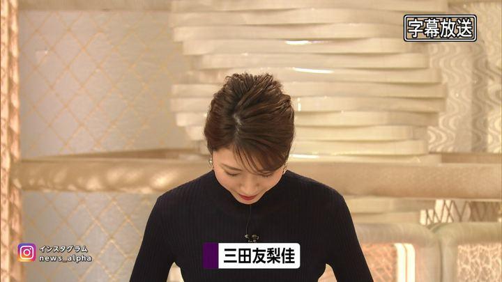 2019年12月26日三田友梨佳の画像05枚目
