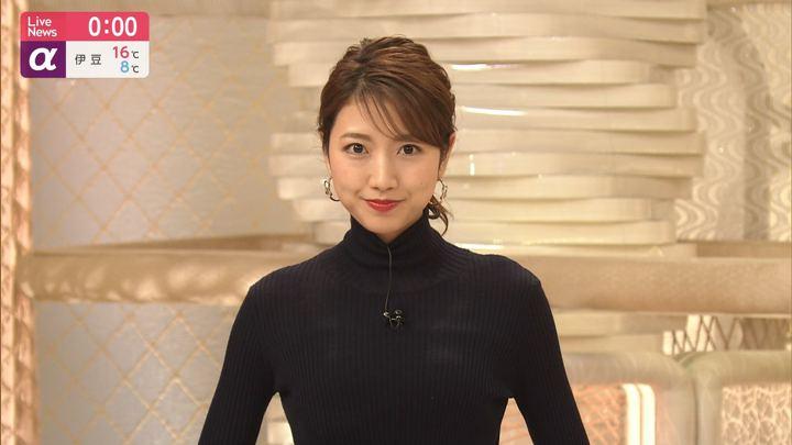 2019年12月26日三田友梨佳の画像07枚目
