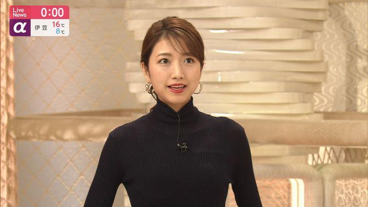2019年12月26日三田友梨佳の画像08枚目