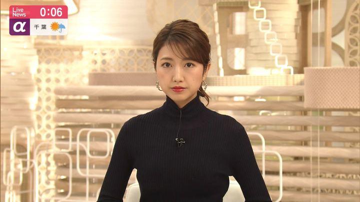 2019年12月26日三田友梨佳の画像11枚目