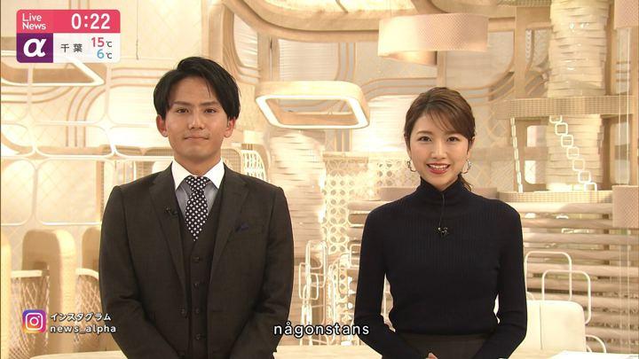 2019年12月26日三田友梨佳の画像19枚目