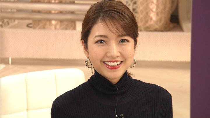 2019年12月26日三田友梨佳の画像22枚目