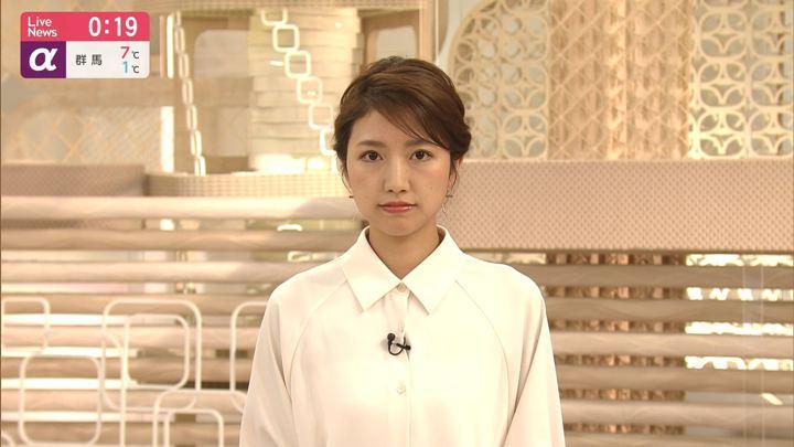 2020年01月06日三田友梨佳の画像11枚目