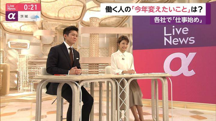 2020年01月06日三田友梨佳の画像12枚目