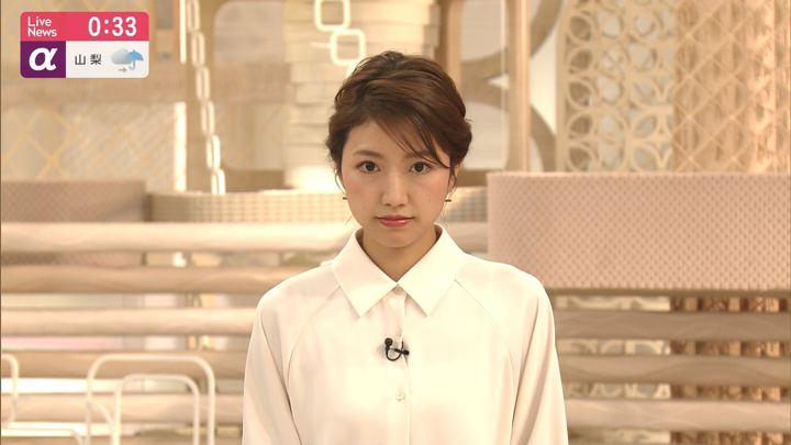 2020年01月06日三田友梨佳の画像20枚目