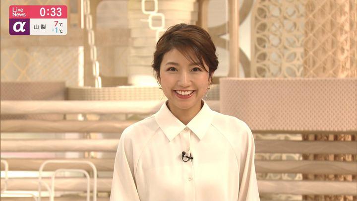 2020年01月06日三田友梨佳の画像21枚目
