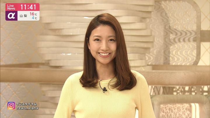 2020年01月07日三田友梨佳の画像07枚目