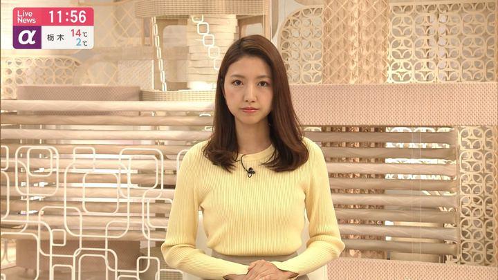 2020年01月07日三田友梨佳の画像17枚目