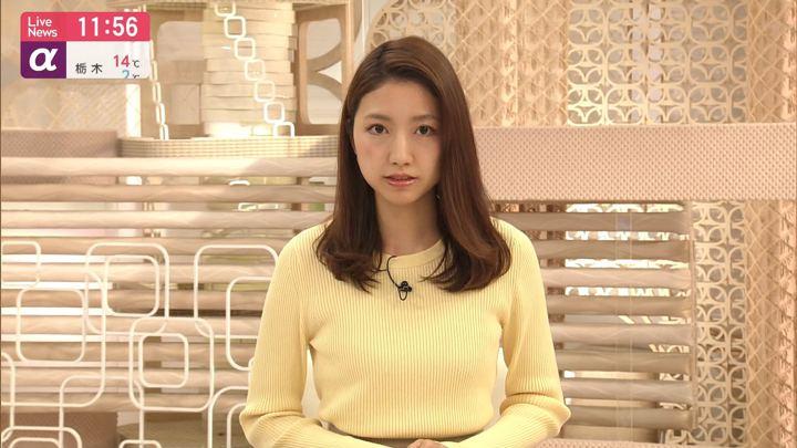 2020年01月07日三田友梨佳の画像18枚目