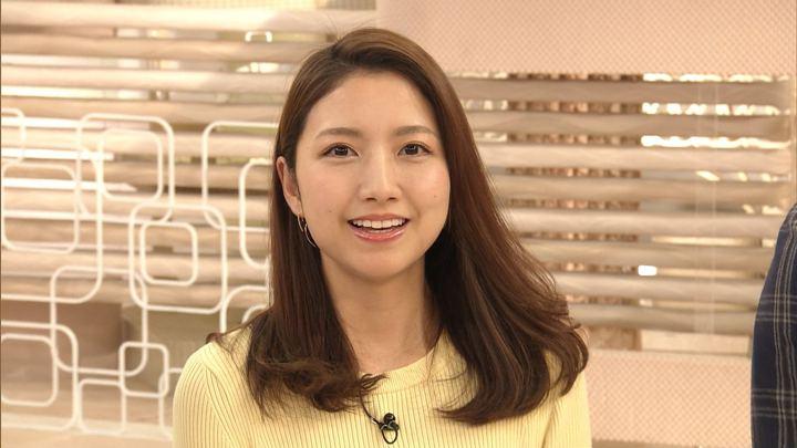 2020年01月07日三田友梨佳の画像25枚目