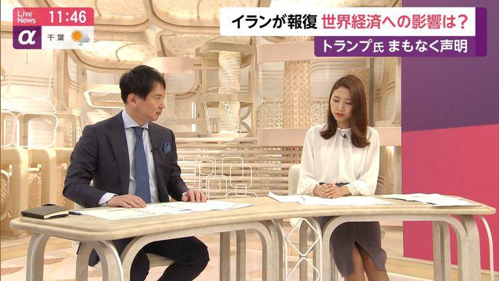 2020年01月08日三田友梨佳の画像14枚目