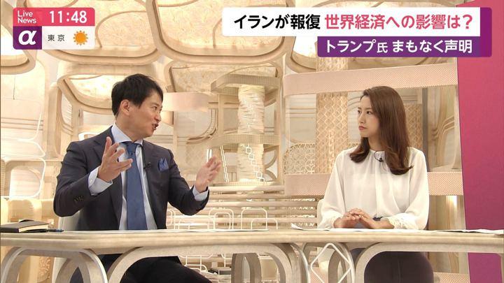 2020年01月08日三田友梨佳の画像15枚目