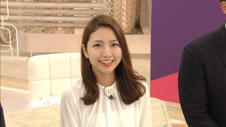 2020年01月08日三田友梨佳の画像39枚目
