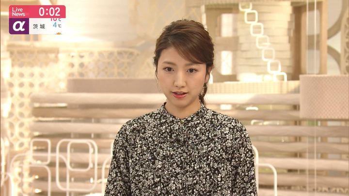 2020年01月09日三田友梨佳の画像08枚目
