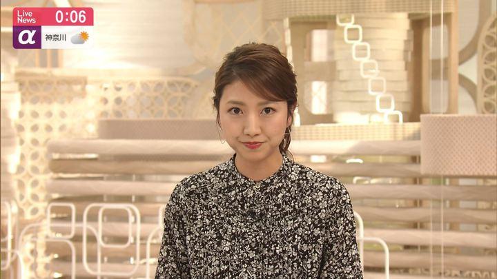 2020年01月09日三田友梨佳の画像10枚目