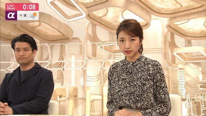 2020年01月09日三田友梨佳の画像12枚目