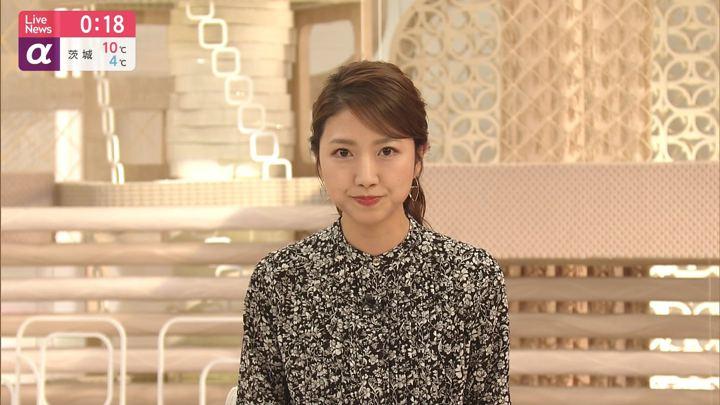 2020年01月09日三田友梨佳の画像16枚目