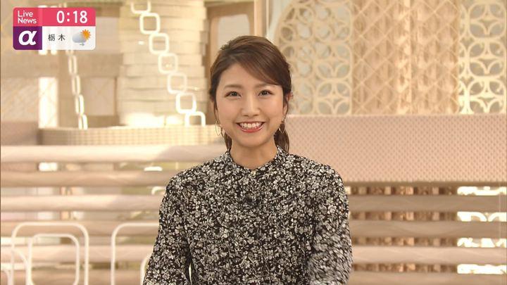 2020年01月09日三田友梨佳の画像17枚目